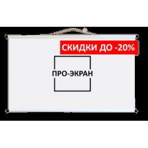 Экраны со скидкой до -20%