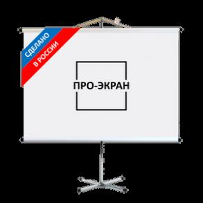 Экраны для проектора от производителя от 1490 руб