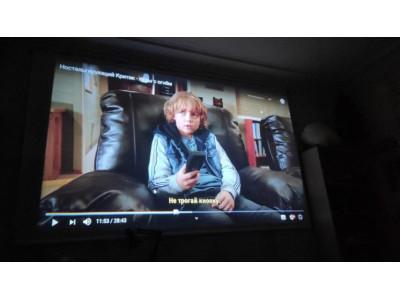 Домашний кинотеатр с экраном 275х155 см